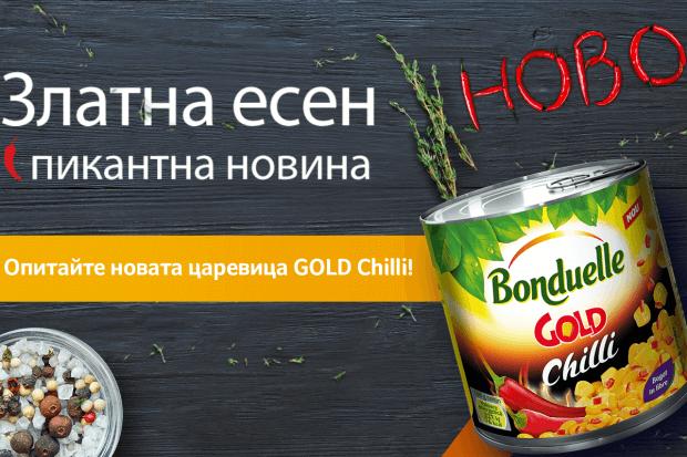 Bonduelle GOLD Chilli царевица