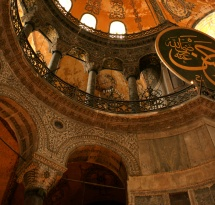 Изглед на горе в джамия