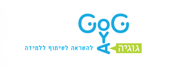 logo_gogia_website.png