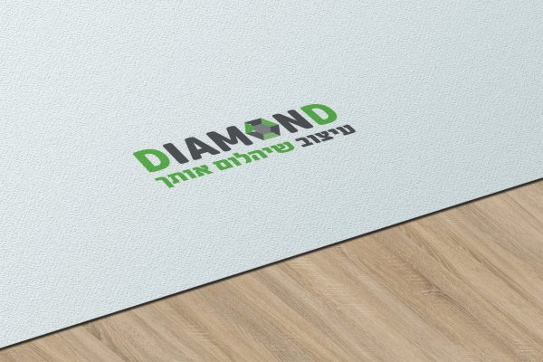 Free Texture Paper Logo Mockup on Wooden Table.jpg