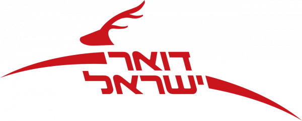 Israel_Post.svg.png