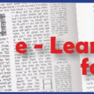 e learning home page