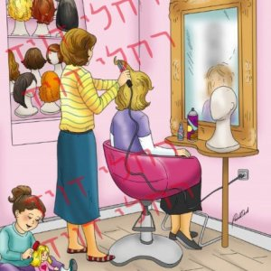 sheitel macher