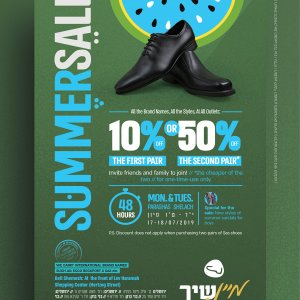 Summer Sale Mein Shich Shoe Store Poster