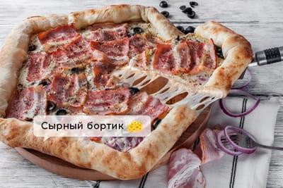 Сливочный бекон с сырным бортом (40см)