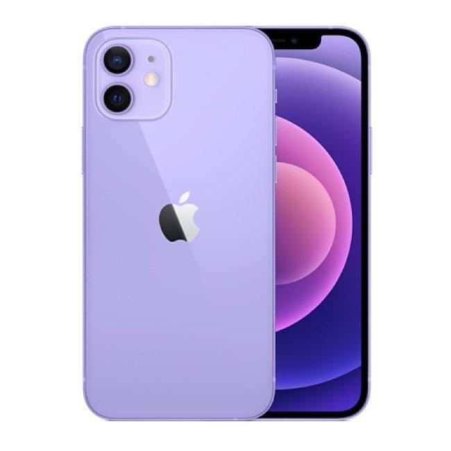 Offerta Apple iPhone 12 64gb su TrovaUsati.it