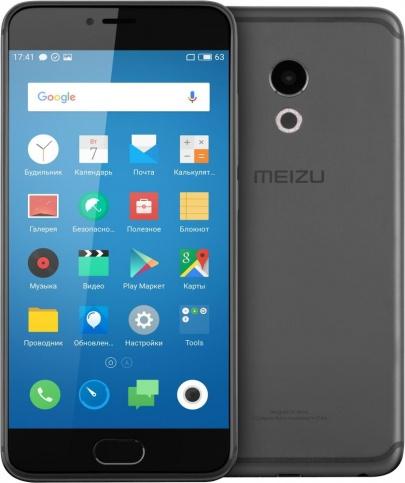 Offerta Meizu Pro 6 32gb su TrovaUsati.it