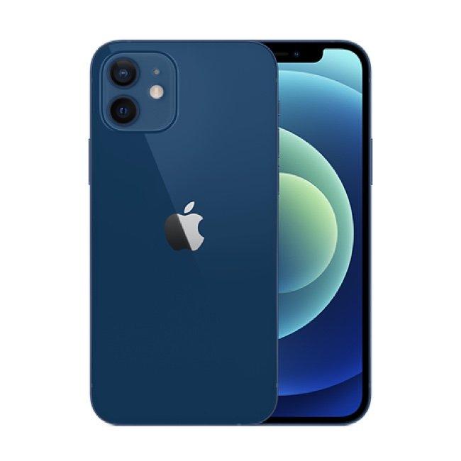 Offerta Apple iPhone 12 256gb su TrovaUsati.it