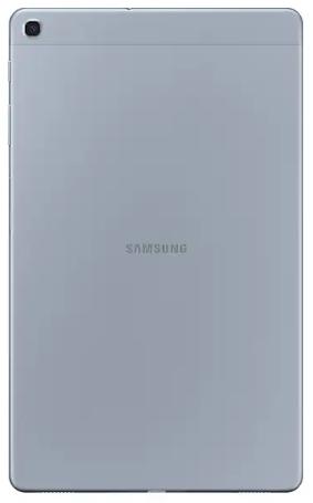Offerta Samsung Galaxy Tab A 2019 10.1 wifi su TrovaUsati.it