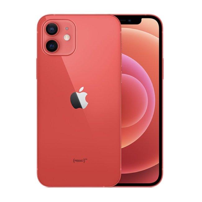 Offerta Apple iPhone 12 128gb su TrovaUsati.it