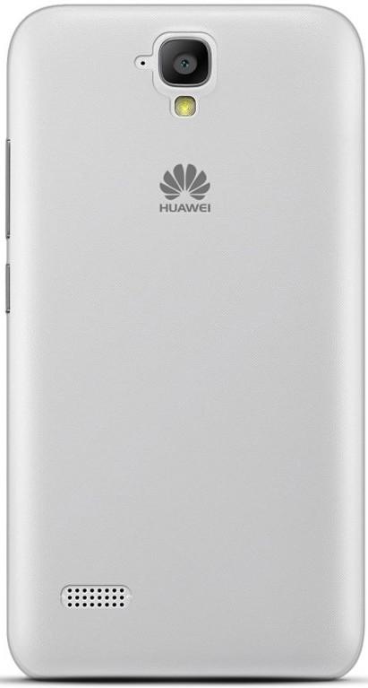 Offerta Huawei Y5 su TrovaUsati.it