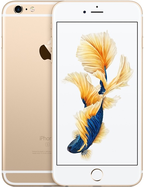 Offerta Apple iPhone 6s plus 16gb su TrovaUsati.it