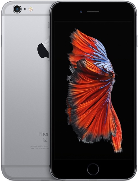 Offerta Apple iPhone 6s plus 128gb su TrovaUsati.it