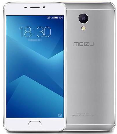 Offerta Meizu M5 Note su TrovaUsati.it