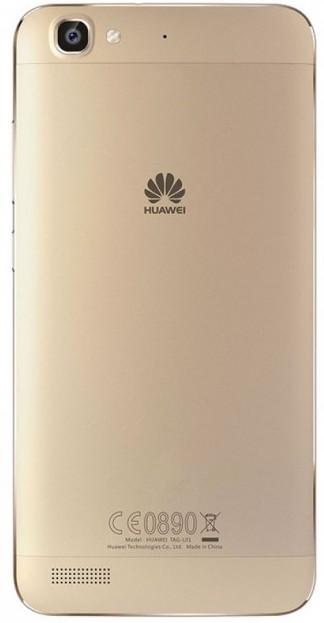 Offerta Huawei P8 Lite Smart su TrovaUsati.it