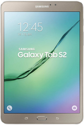 Offerta Samsung Galaxy Tab S2 8.0 VE 4G su TrovaUsati.it