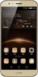 Offerta Huawei G8 su TrovaUsati.it