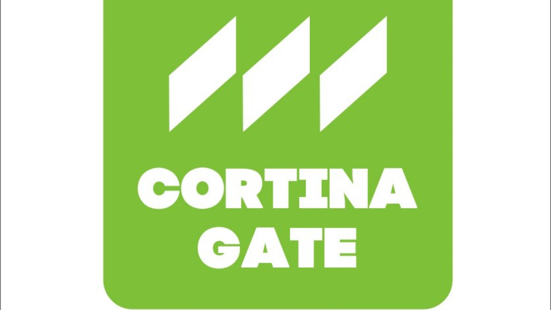 CORTINA GATE  VAMA VECHE Gallery