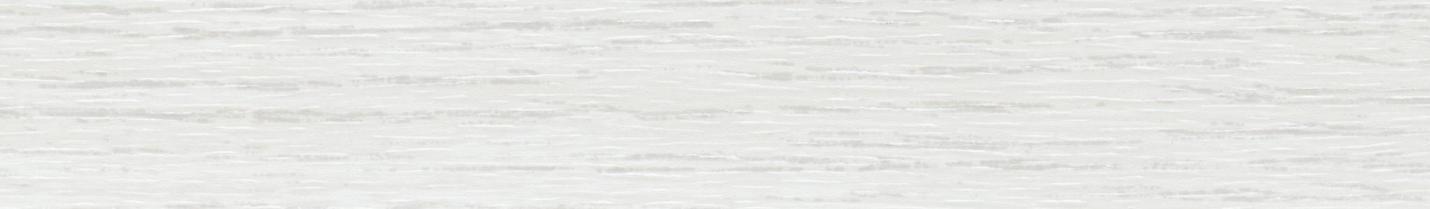 HD 24080 ABS hrana dub bílý gravír