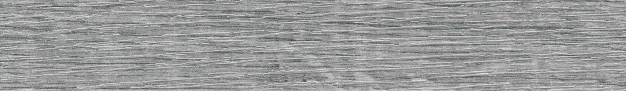 HD 241345 ABS hrana dub šedý gravír