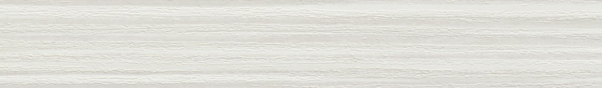 HD 251474 ABS hrana borovice bílá gravír