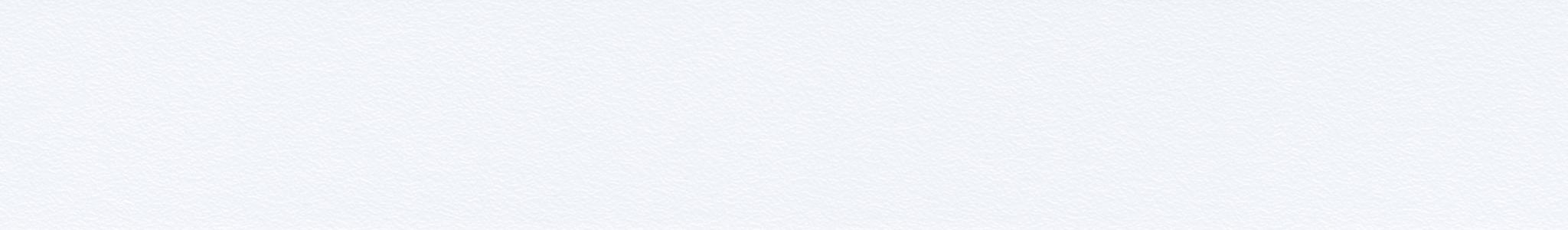 HU 10169 Chant ABS Blanc Perle XG