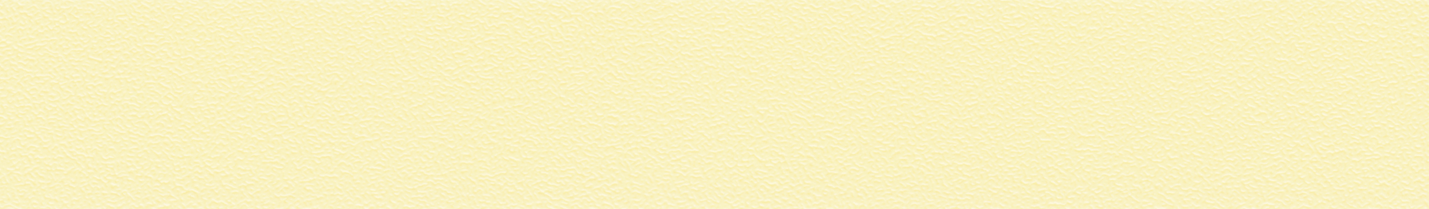 HU 11107 кромка ABS желтая светлая жемчуг 101