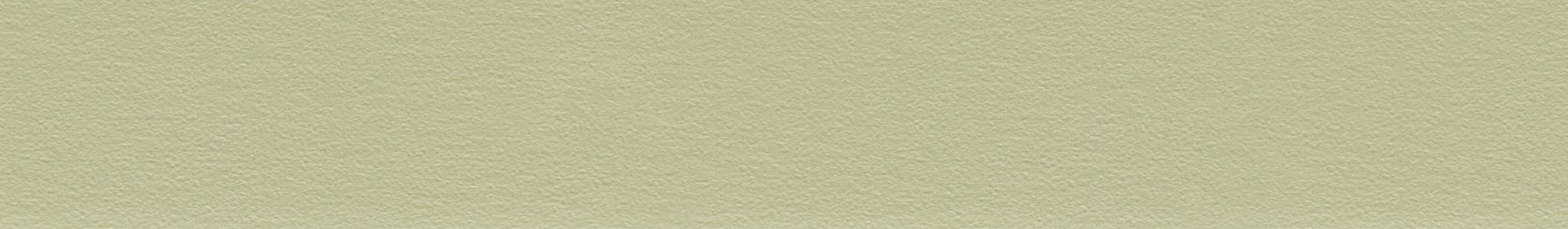 HU 164439 ABS Edge Green Soft Pearl 107