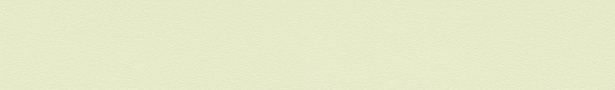 HU 16617 Chant ABS Vert Perle XG