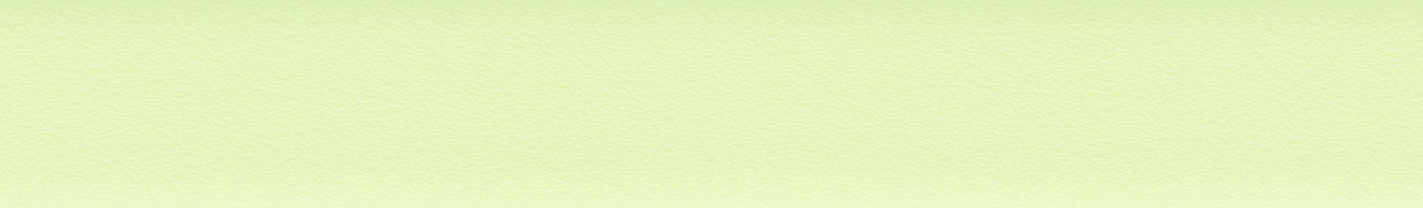 HU 16634 ABS Edge Green Pearl 101