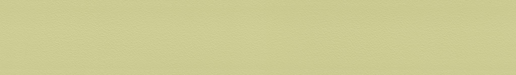 HU 169500 ABS hrana zelená Carambola perla XG