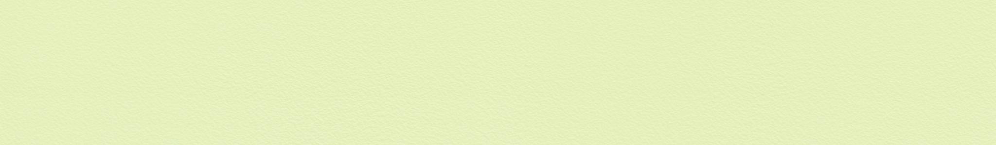 HU 169506 ABS hrana zelená lilie perla XG