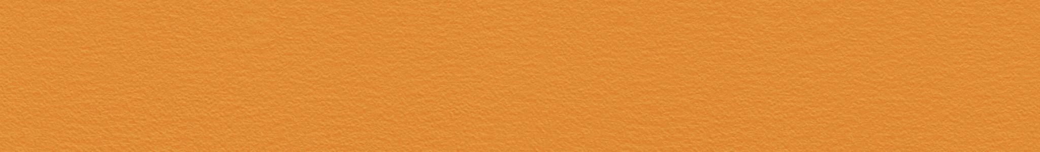 HU 181987 ABS Edge Brown Soft Pearl 107