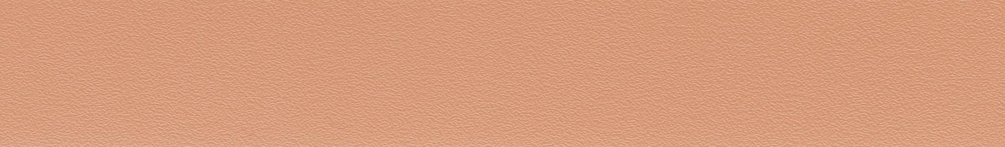 HU 18830 ABS Edge Brown Pearl XG