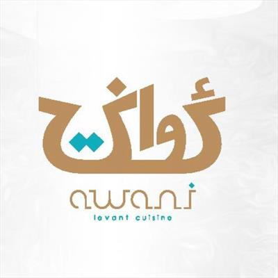 Awani Restaurant