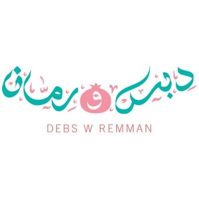 Debs W Remman