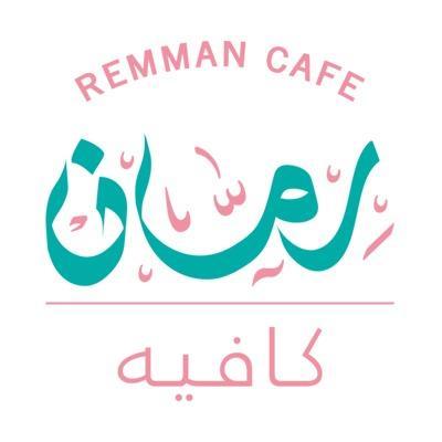 Remman Cafe