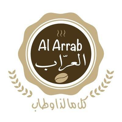 Alarrab Coffee & Roastery