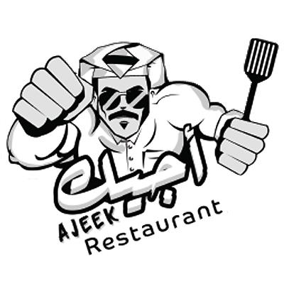 Ajeek Restaurant