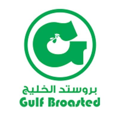 Gulf Broasted Chicken