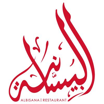 Al Bisana
