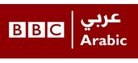 BBC Arabic Radio | Listen online to the live stream