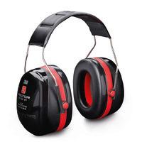 Kapselgehörschutz 3M™ Peltor™ Optime™ III, SNR 36 dB(A)