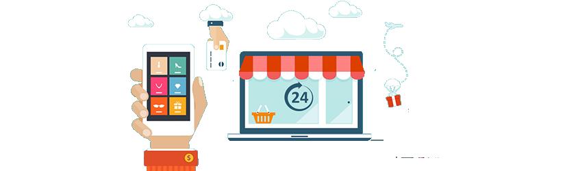 Ücretli Hangi E-Ticaret Yazılımını Tercih Etmeliyim?