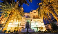 Trabzon Müzesi Tarihi