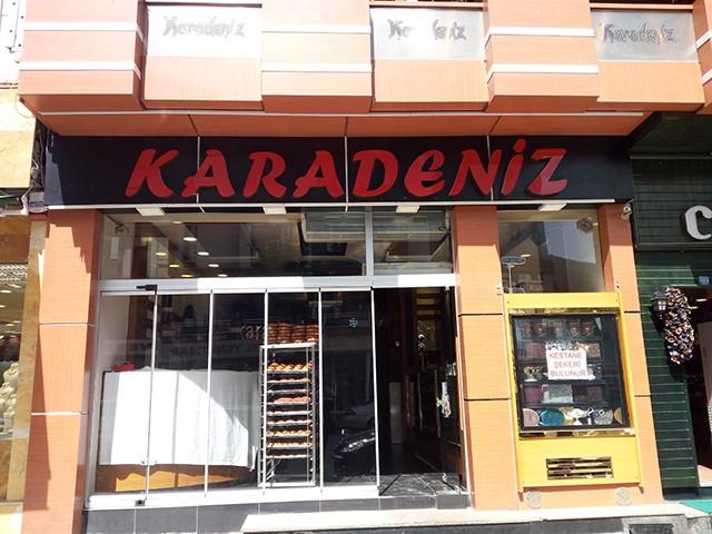 Karadeniz Pastanesi