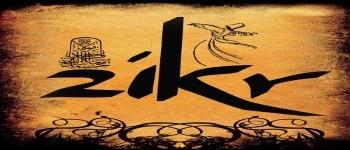 İslami düğün, İslami nişan, dini düğün, dini nişan, düğün organizasyon