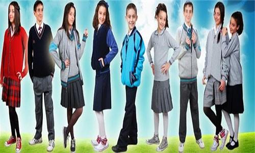 Okul Üniformaları