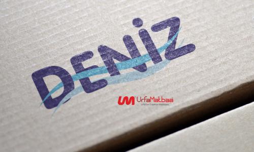 Deniz Avm | Logo Tasarım | urfa logo, urfada logo çalışması, sanliurfa logocu, logo tasarım, urfa matbaa