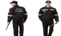 Güvenlik Personeli Kıyafetleri